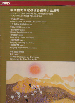 Selected Orchestral Adaptations From Beautiful Chinese Folk Song